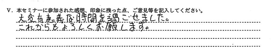 voice_5