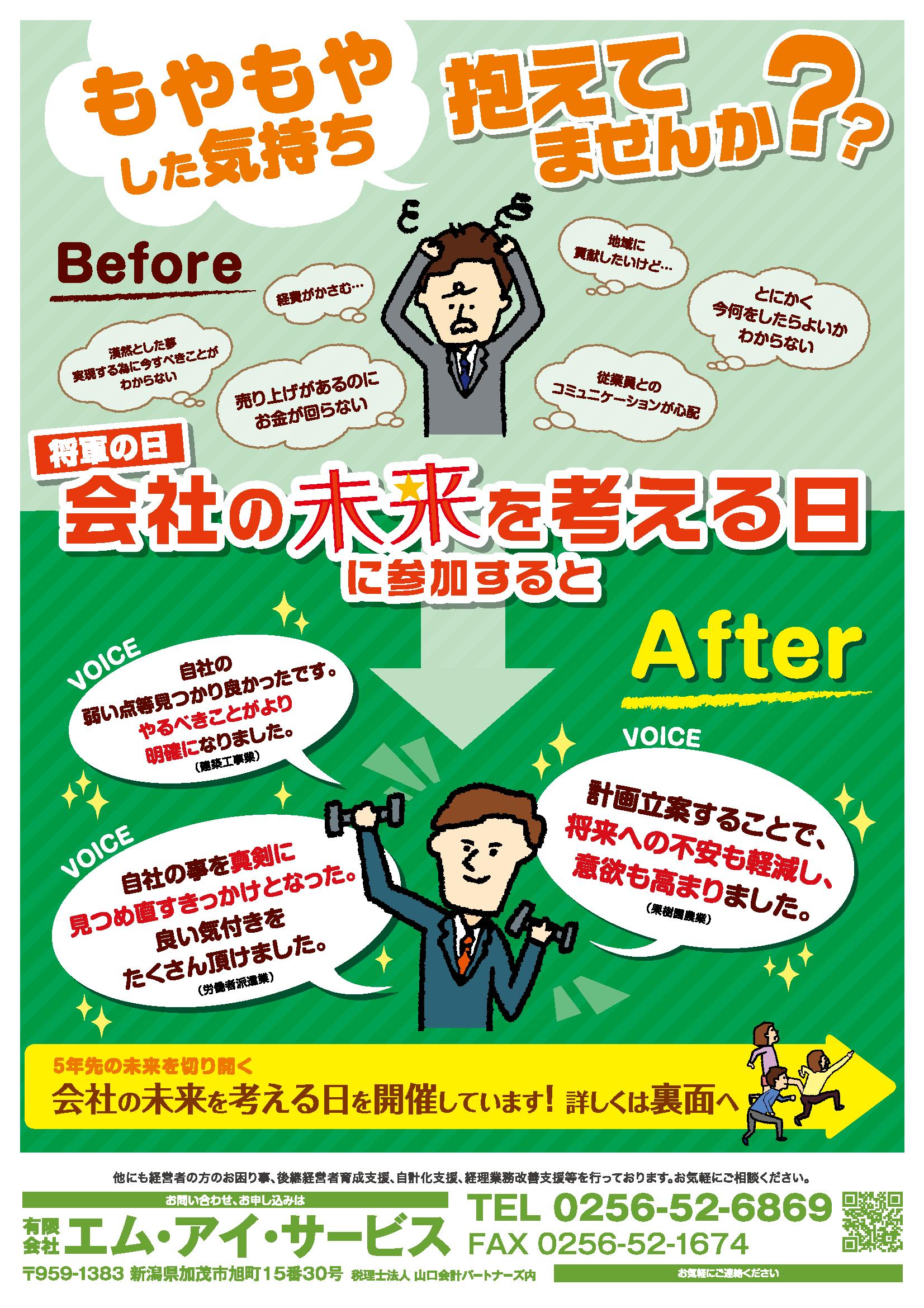 seminar202002-21-01
